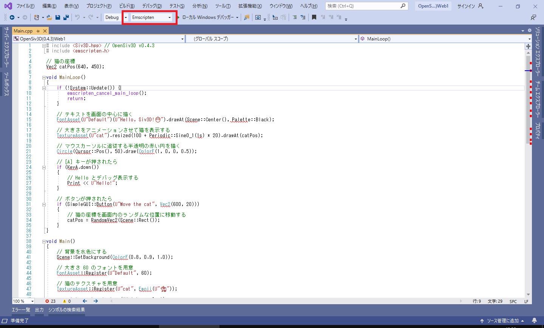 Siv3DWebProjectMake2.png