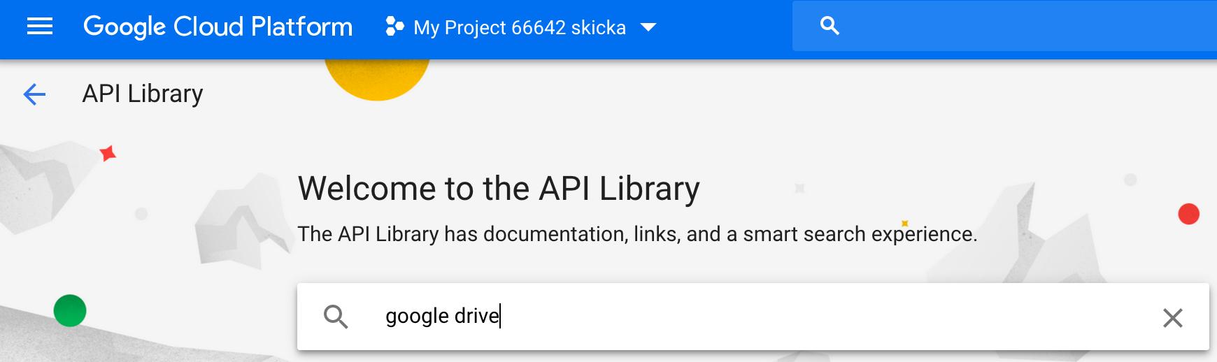 に では 機能 アプリ 的 無効 この google ログイン 一時 で が