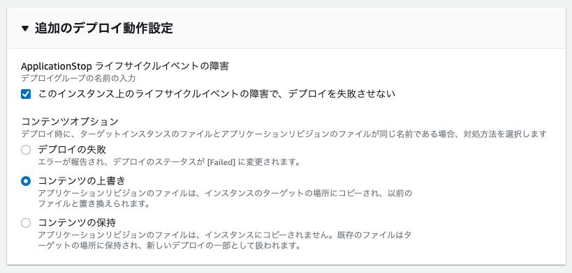 スクリーンショット 2019-06-08 0.13.40.png