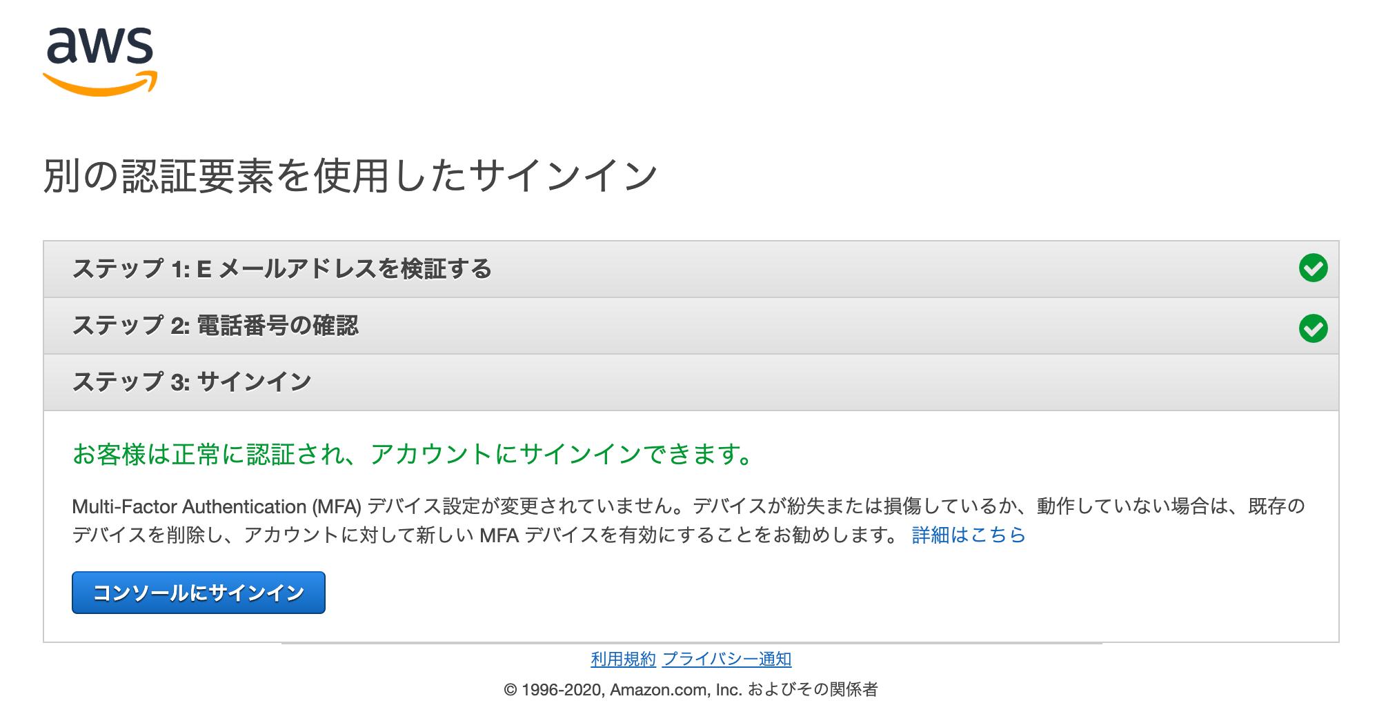 スクリーンショット 2020-02-25 10.49.32.png