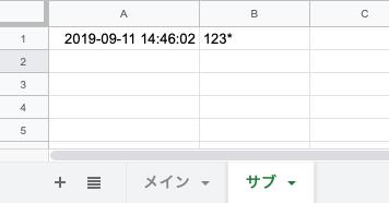 スクリーンショット 2019-09-11 14.48.10.png