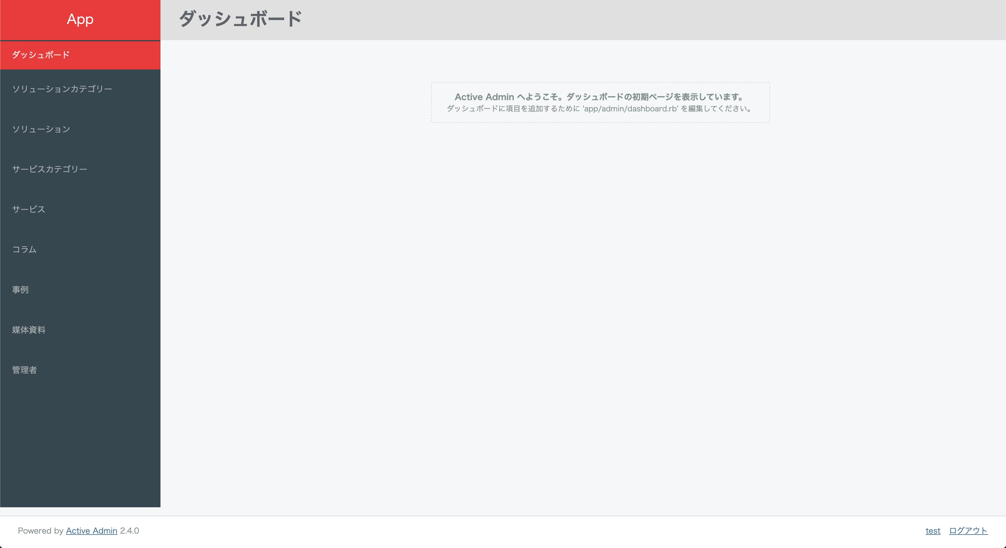スクリーンショット 2019-11-11 16.41.18.png