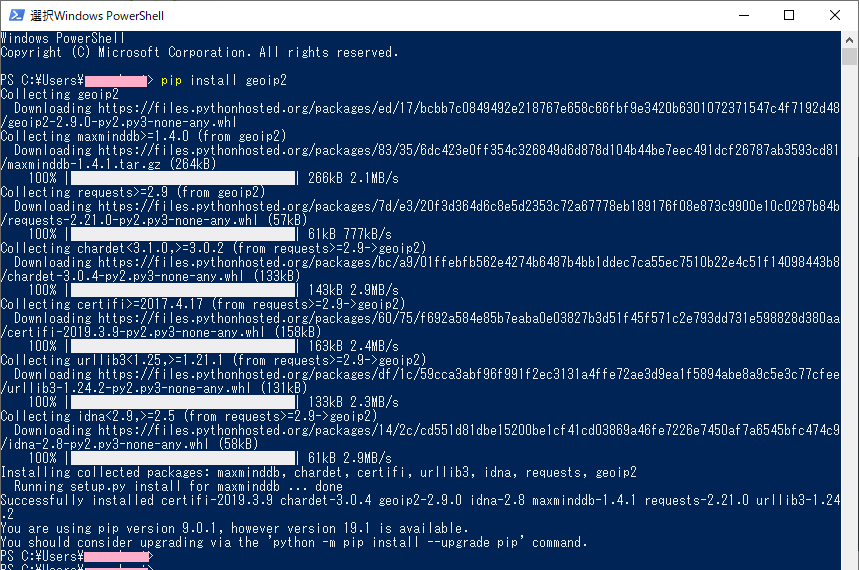 powershell2.png