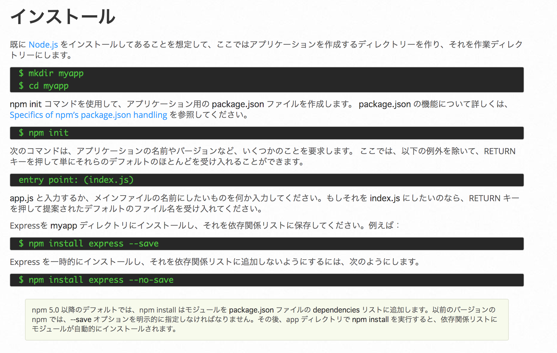 スクリーンショット 2020-01-17 21.49.43.png