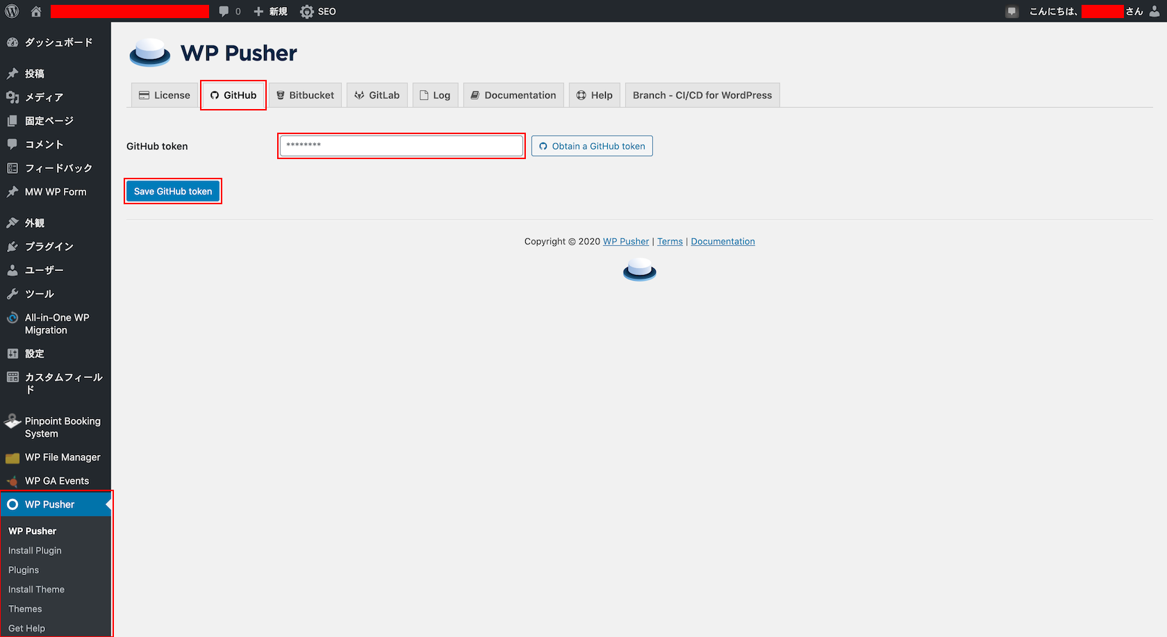 FireShot Capture 302 - WP Pusher ‹ 【Shifter 検証用】現場クラウド Conne — WordPress - testgenbasupportcom.local.png