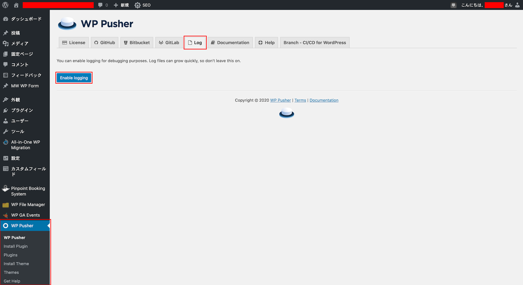 FireShot Capture 300 - WP Pusher ‹ 【Shifter 検証用】現場クラウド Conne — WordPress - testgenbasupportcom.local.png