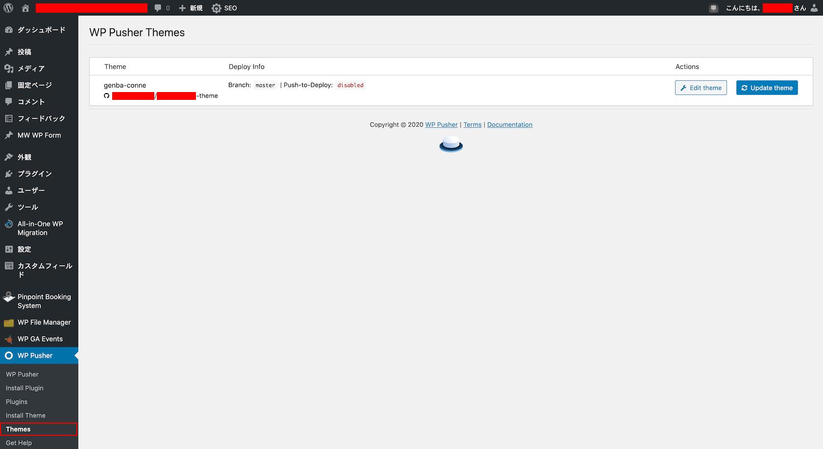 FireShot Capture 306 - WP Pusher Themes ‹ 【Shifter 検証用】現場クラウド Conne — WordPress_ - testgenbasupportcom.local.png