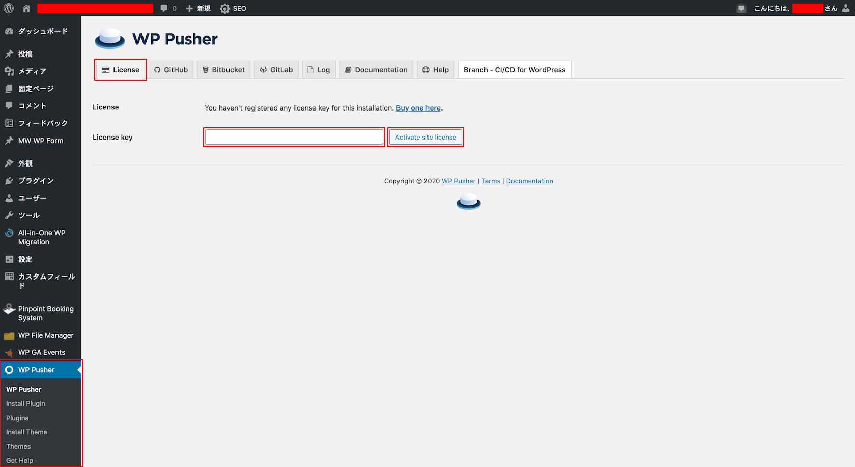 FireShot Capture 303 - WP Pusher ‹ 【Shifter 検証用】現場クラウド Conne — WordPress - testgenbasupportcom.local.png