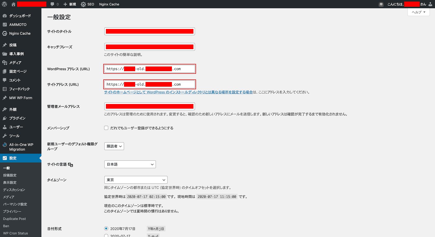 FireShot Capture 444 - 一般設定 ‹ 現場クラウド Conne — WordPress - conne-old.genbasupport.com.png