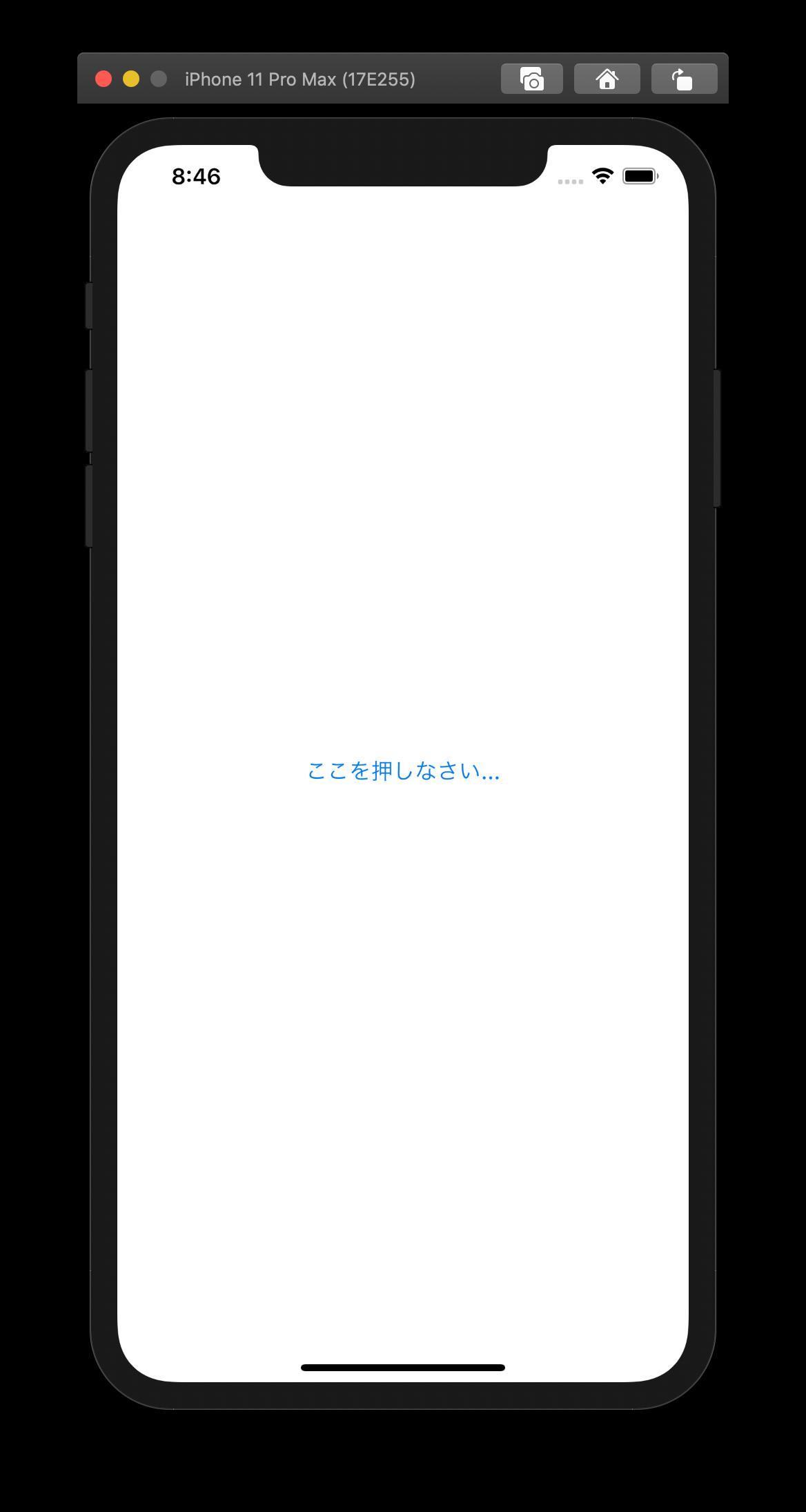 スクリーンショット 2020-04-19 20.46.24.png