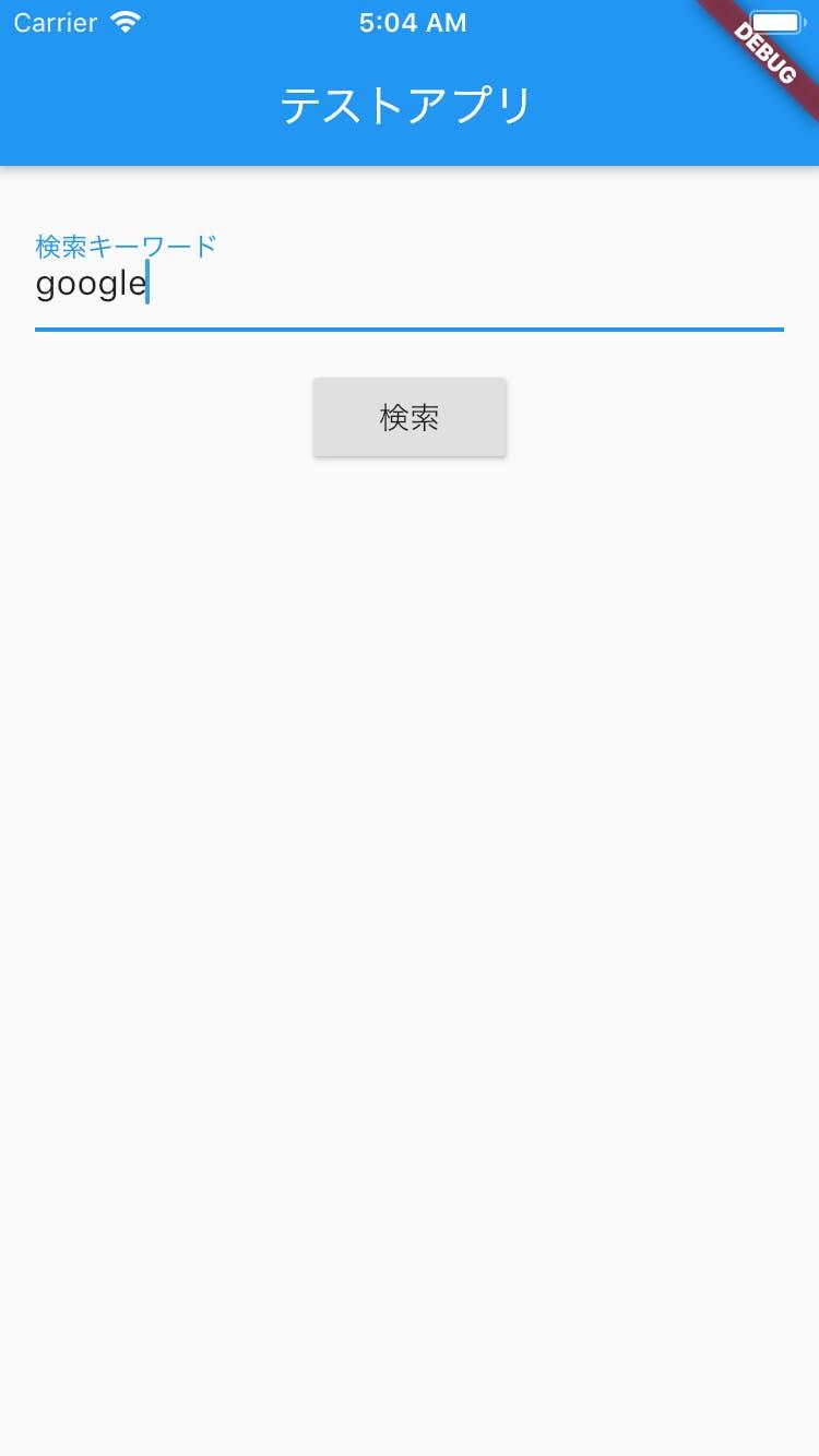 Simulator Screen Shot - iPhone 8 - 2019-07-21 at 05.04.47.png