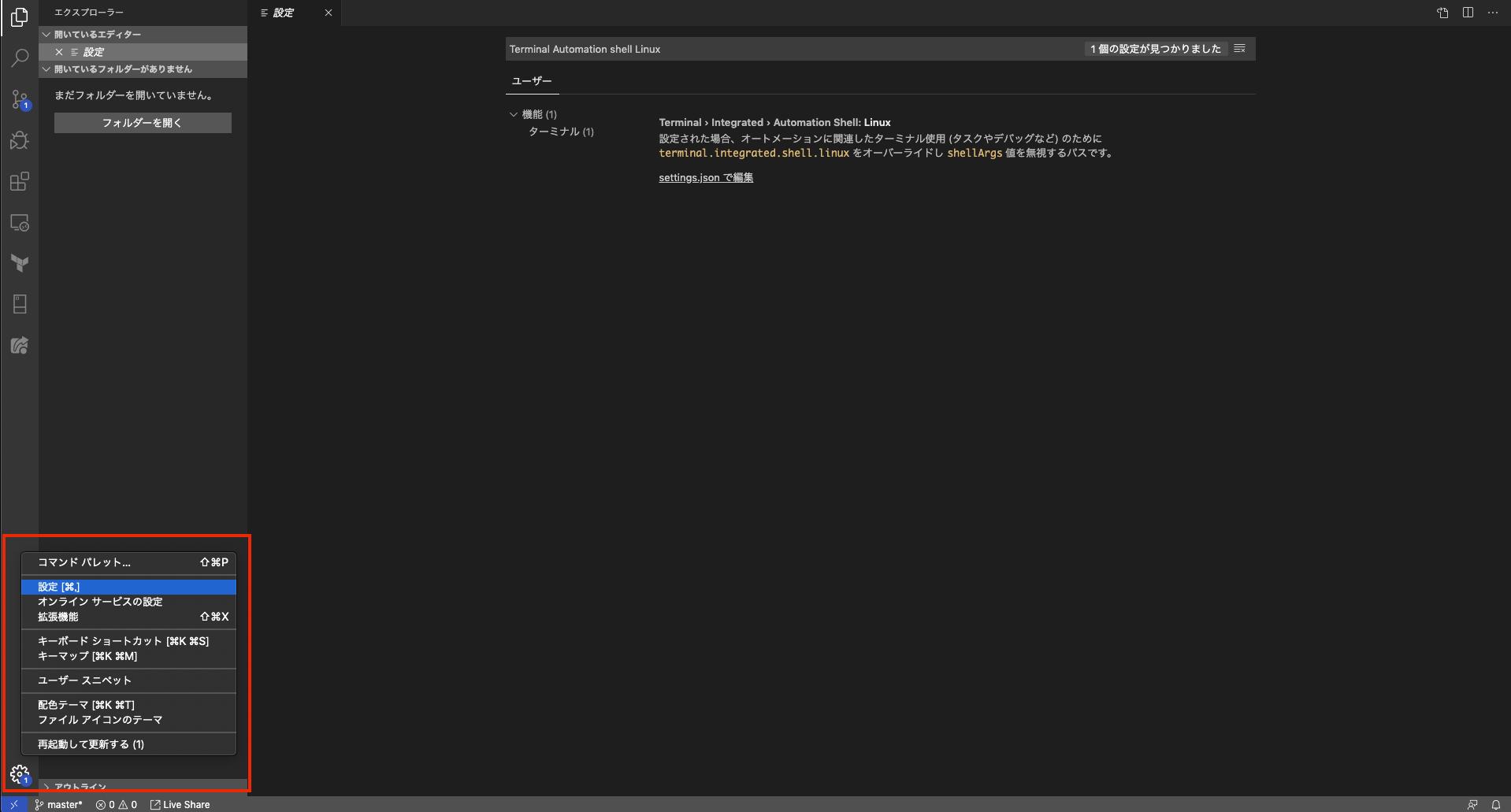 スクリーンショット 2020-05-11 21.08.32.png