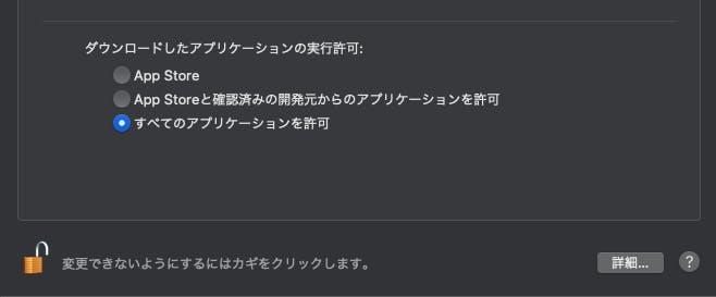 スクリーンショット 2019-11-27 14.01.54.png