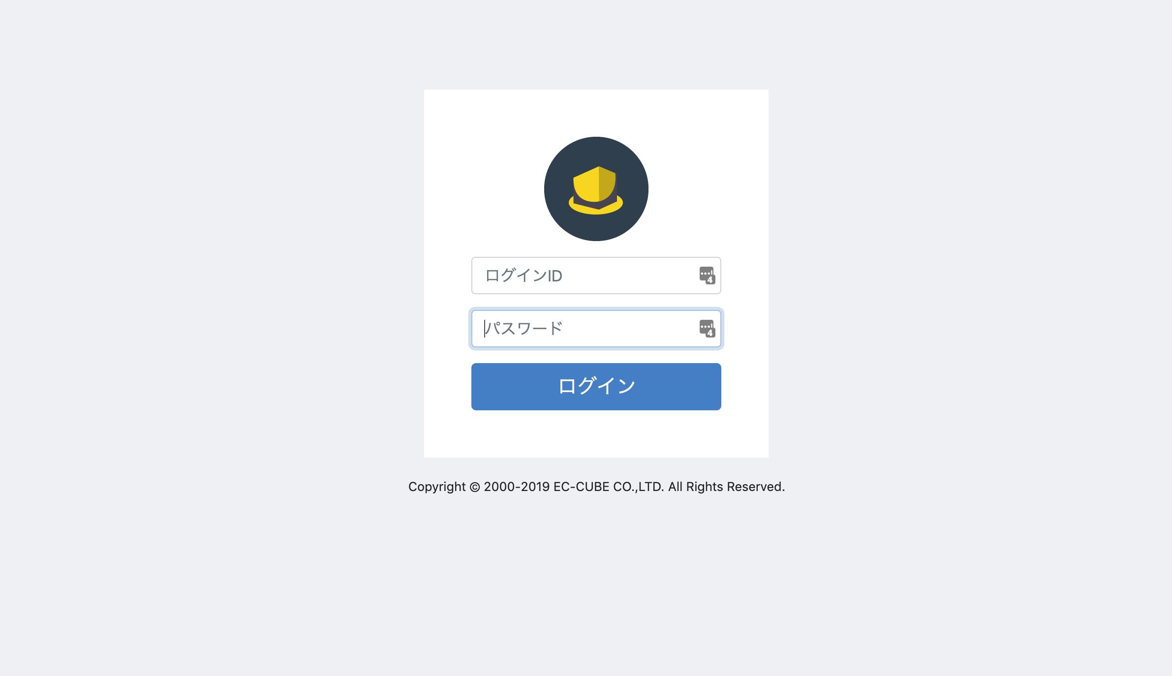 スクリーンショット 2019-08-01 0.06.04.png