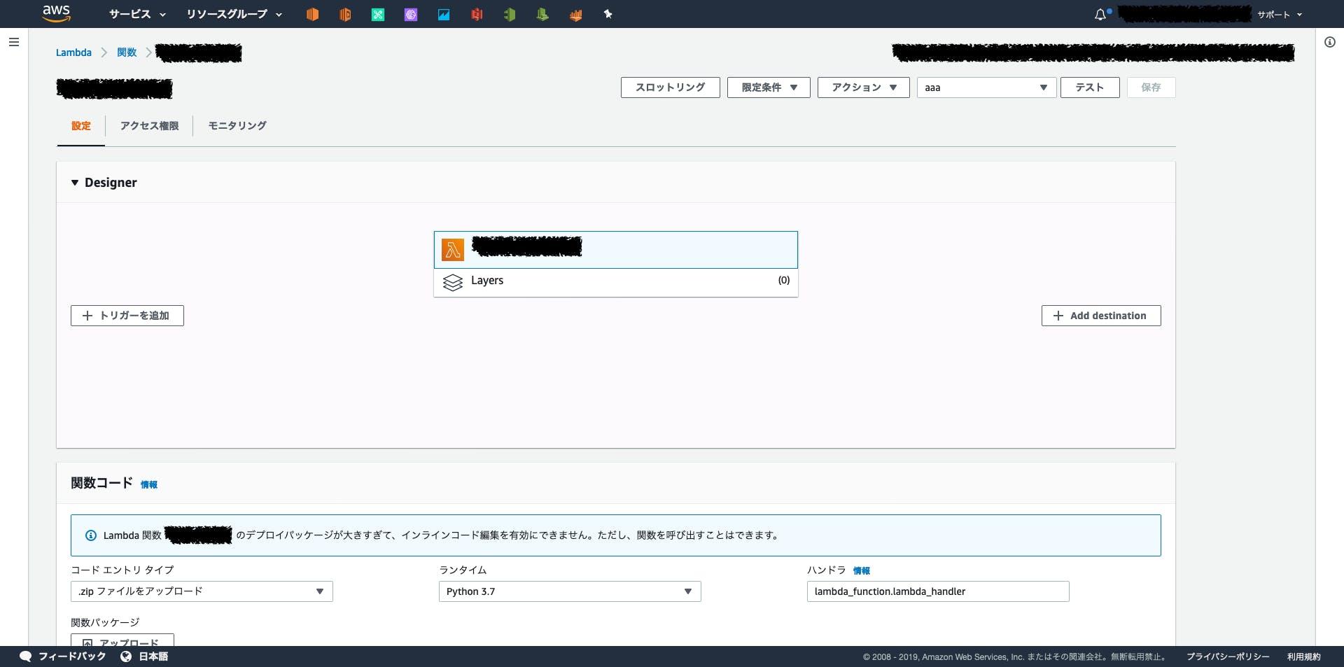 Screenshot_2019-12-03 Lambda Management Console.png