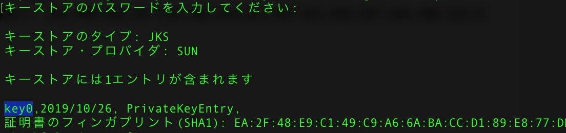 スクリーンショット 2020-05-20 18.37.20.jpg