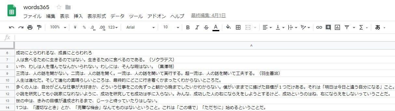 list3.jpg