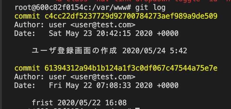 Screen Shot 2020-05-24 at 7.27.06.png