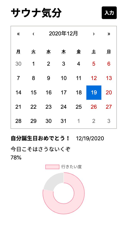 Screen Shot 2020-12-19 at 1.03.06.png