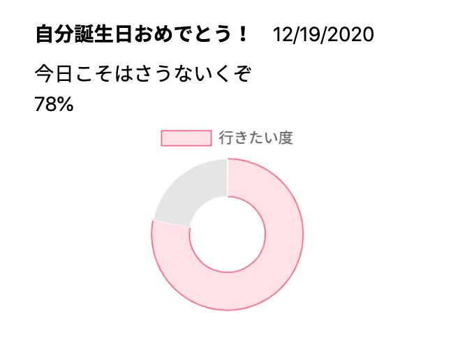 Screen Shot 2020-12-19 at 1.17.32.png