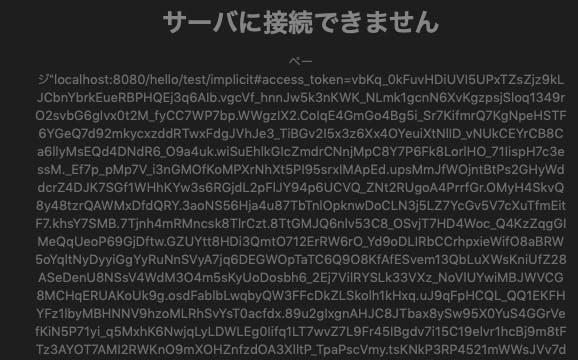 スクリーンショット 2019-09-15 17.57.09.png