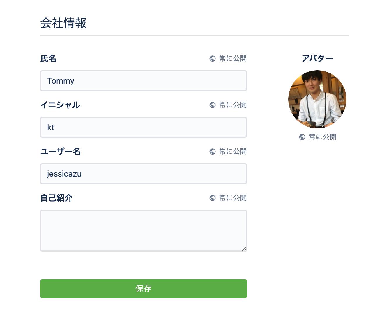 スクリーンショット 2020-02-29 16.38.17.png