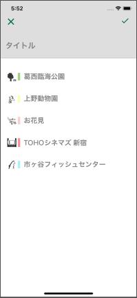スクリーンショット 2019-08-02 00.02.16.png