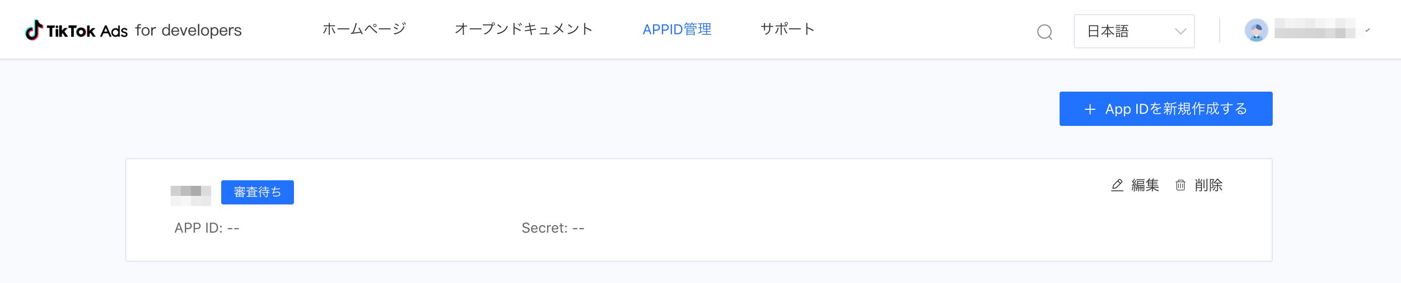 スクリーンショット 2019-12-04 18.28.18のコピー.png