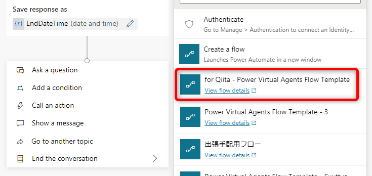 FireShot Capture 032 - Power Virtual Agents - Topics - powerva.microsoft.com.png