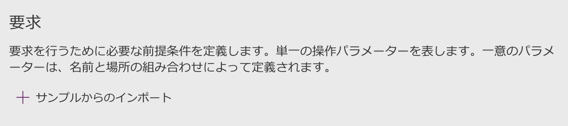 スクリーンショット 2021-02-19 10.48.19.png