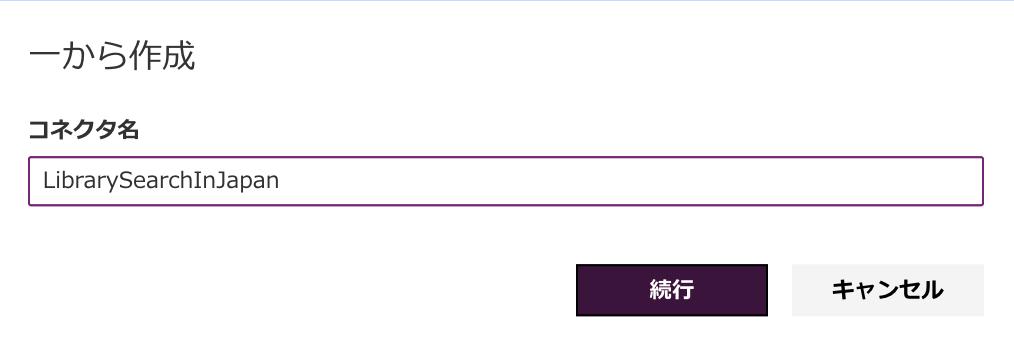 スクリーンショット 2021-02-19 10.32.49.png
