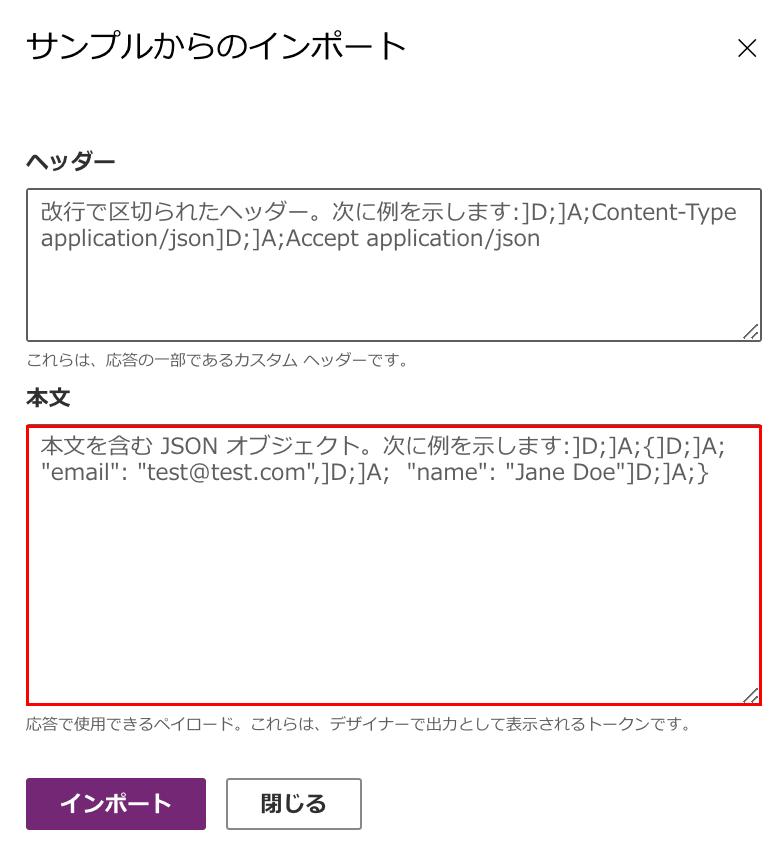 スクリーンショット-2021-02-22-10.16.26.png