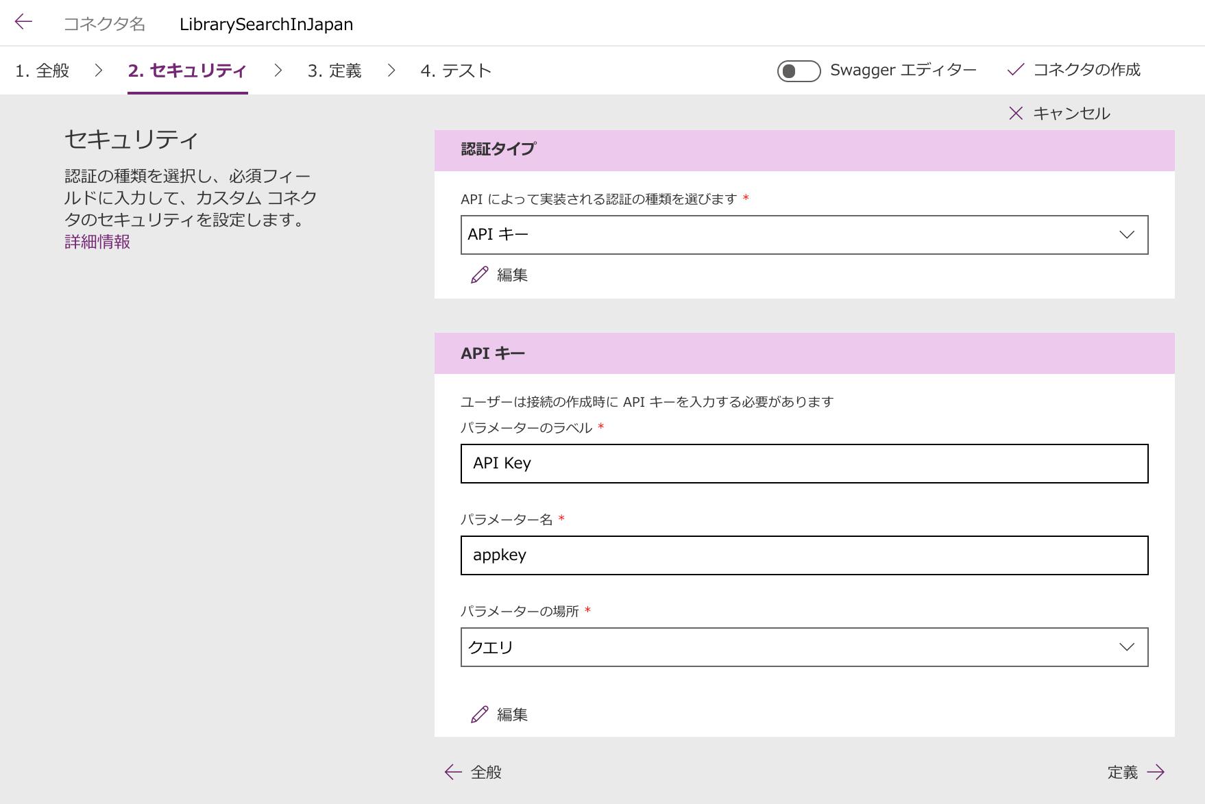 スクリーンショット 2021-02-19 10.43.27.png