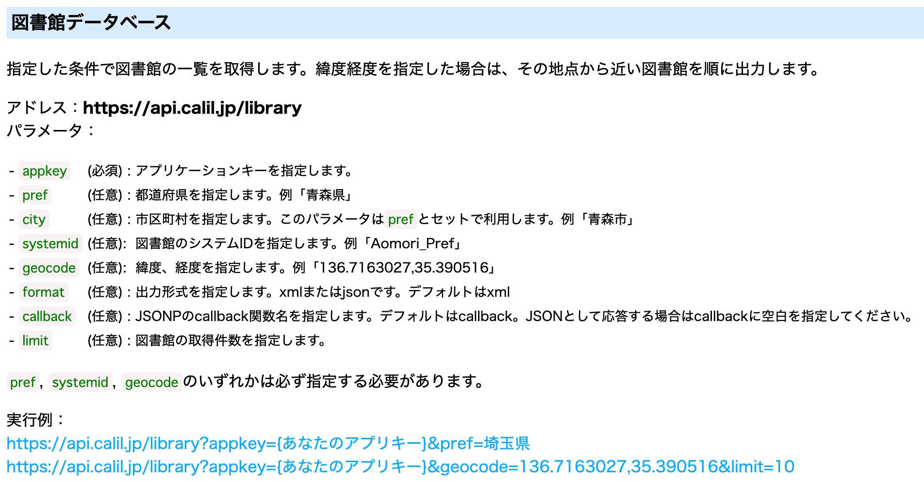 スクリーンショット 2021-02-18 10.27.50.png