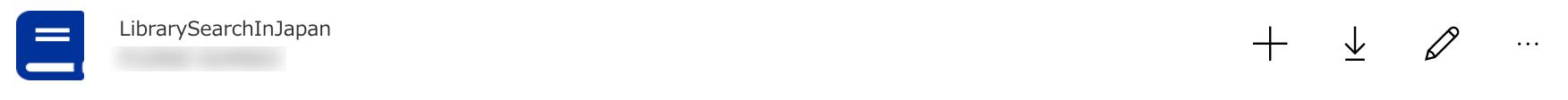 スクリーンショット 2021-02-19 14.34.49.png