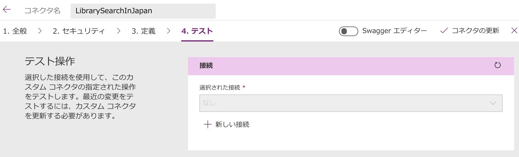 スクリーンショット 2021-02-19 10.58.46.png