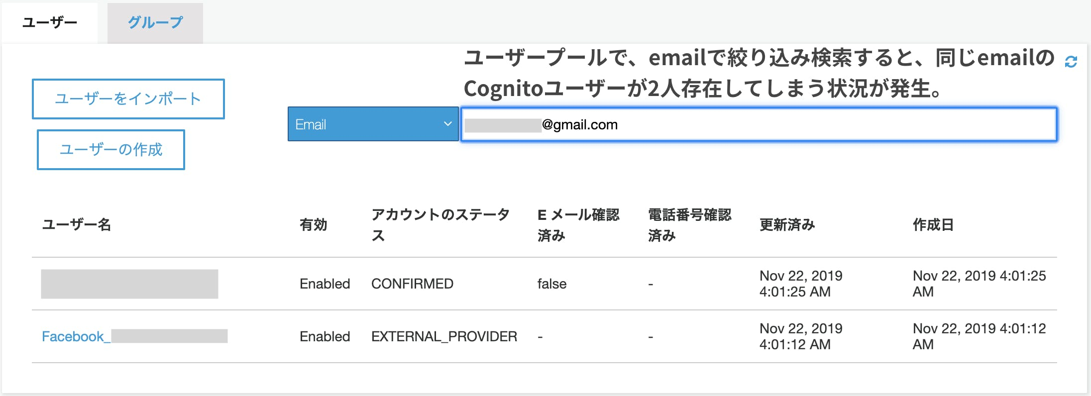 cognitoemail,png.png