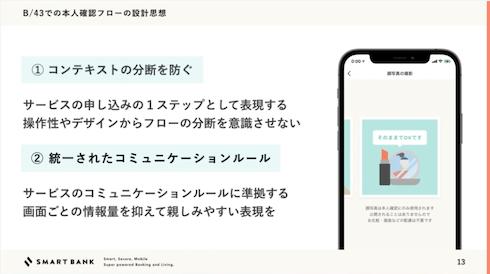 スクリーンショット 2021-09-18 10.58.30.png