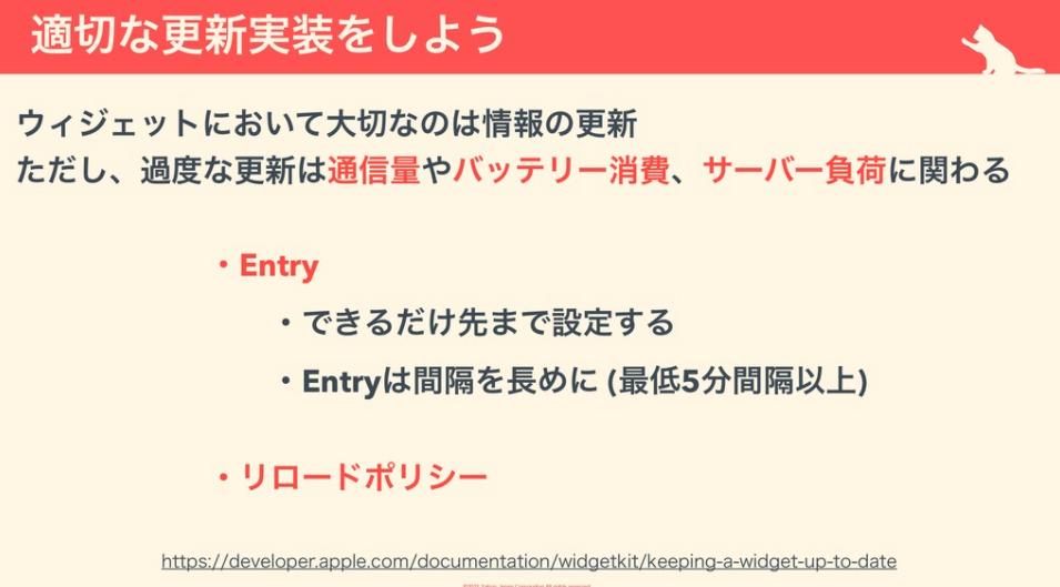 スクリーンショット 2021-09-19 13.46.03.png