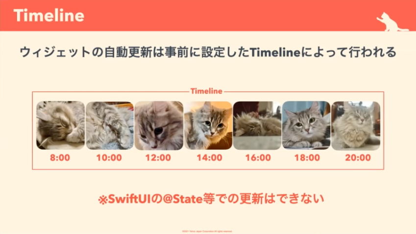 スクリーンショット 2021-09-19 13.34.03.png