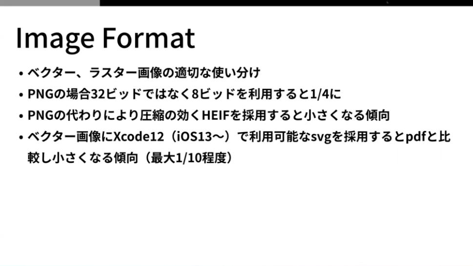 スクリーンショット 2021-09-18 16.07.42.png