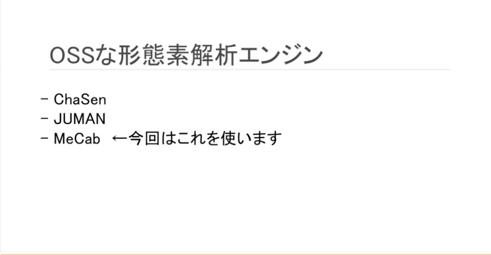 スクリーンショット 2021-09-18 11.39.12.png