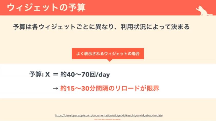 スクリーンショット 2021-09-19 13.36.45.png