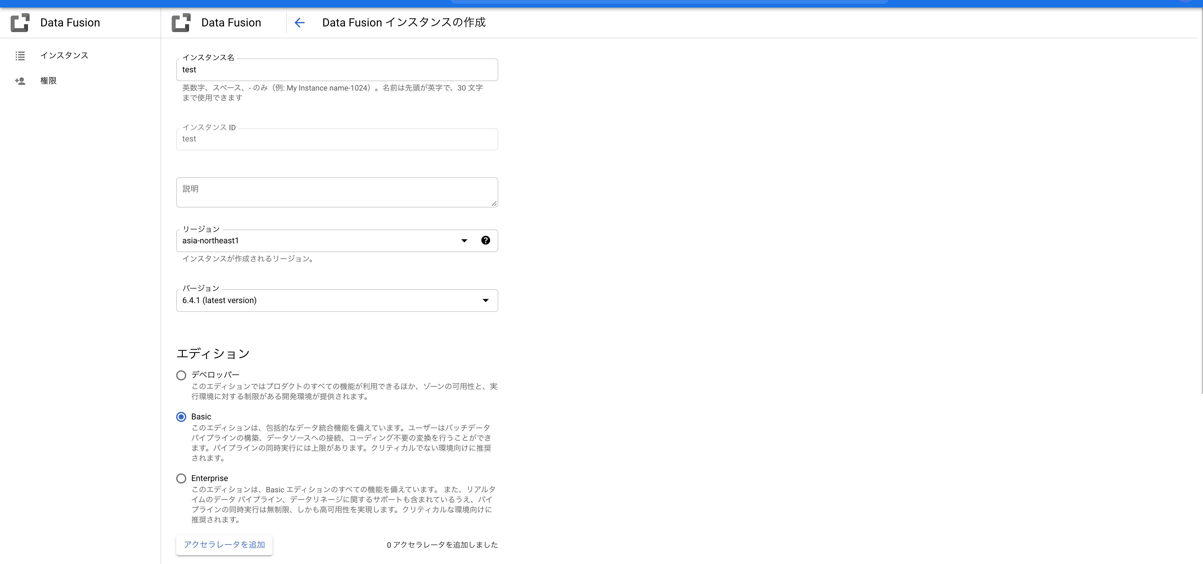 スクリーンショット 2021-09-09 14.16.48.png