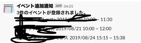 Screen Shot 2019-08-18 at 4.24.29.png