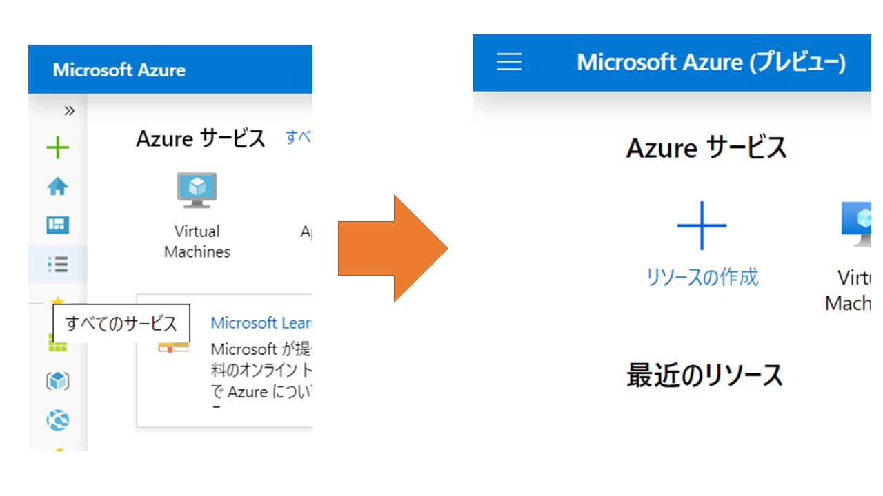 2019-10-11--menu-bar-and-icons-have-changed-in-azure-portal-001.PNG