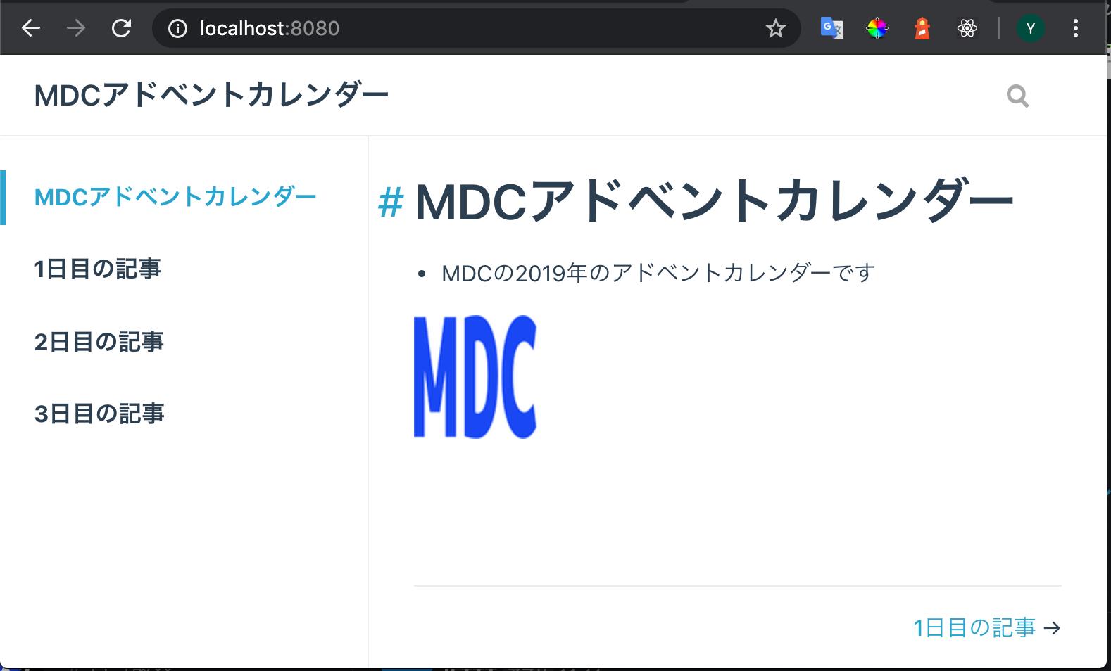 スクリーンショット 2019-12-05 0.25.43.png