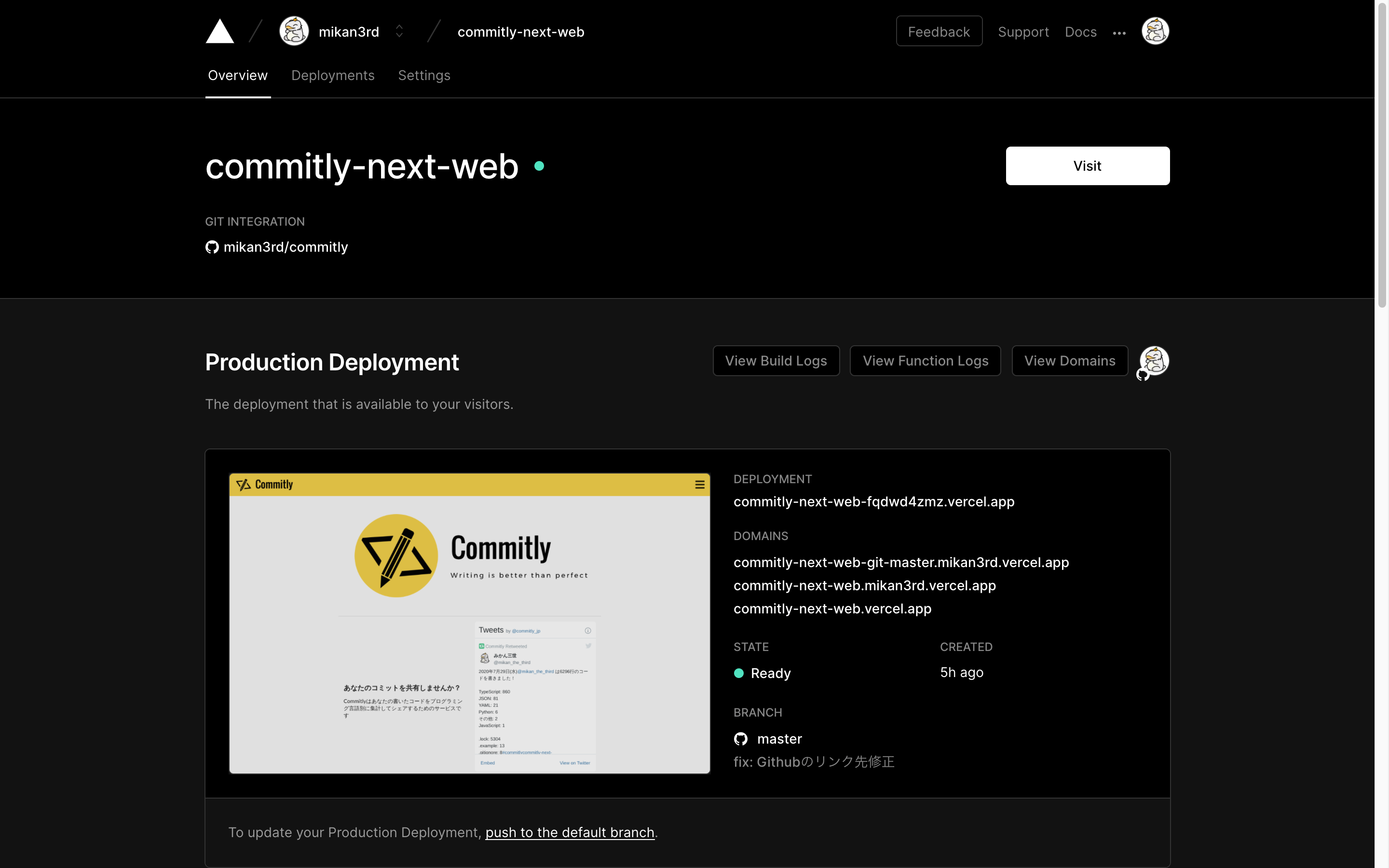 vercel.com_mikan3rd_commitly-next-web(Laptop with HiDPI screen).png
