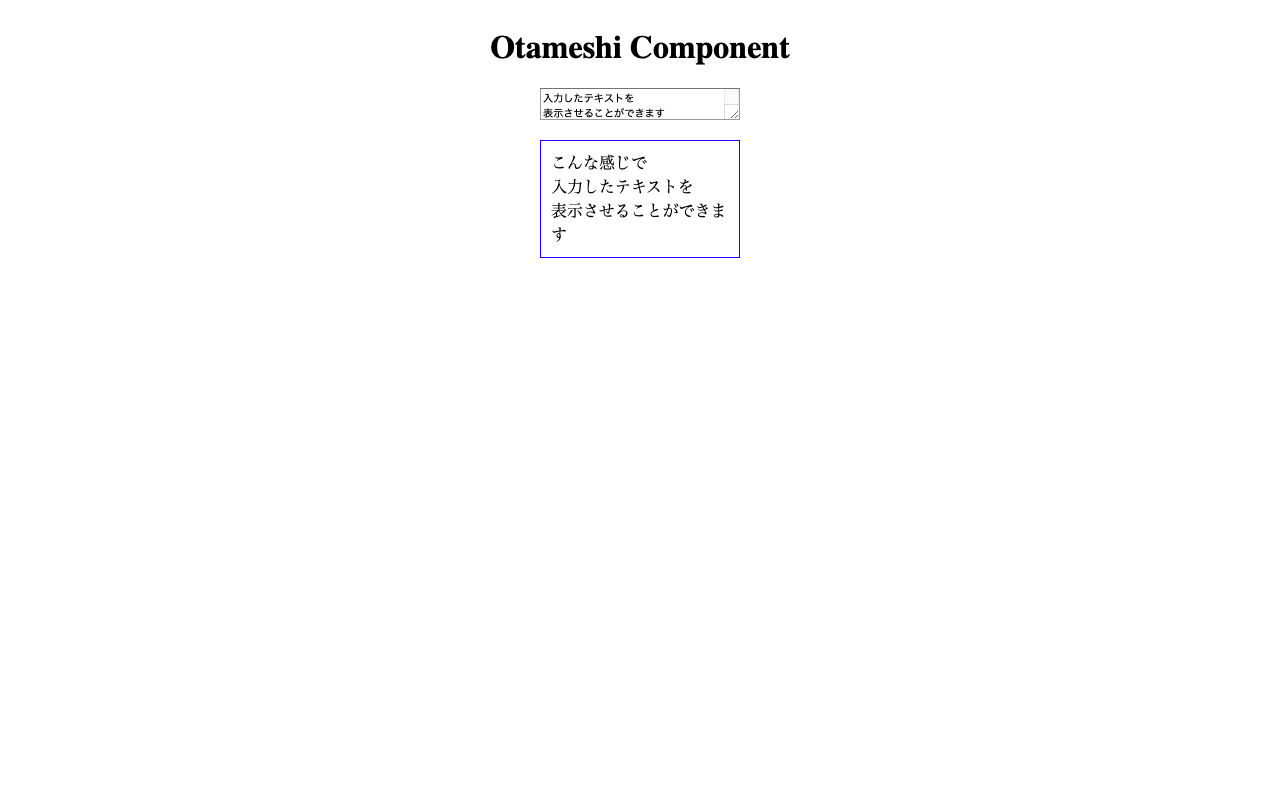 localhost_3000_otameshi(Laptop with MDPI screen) (1).png