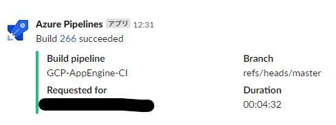 azure_app_engine_deploy6.png